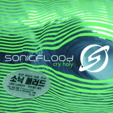 Sonicflood - Cry holy