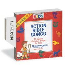 소년 다윗의 찬양 - Action Bible Songs (CD)