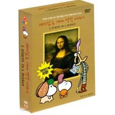 재미있는 세계명작 (DVD)