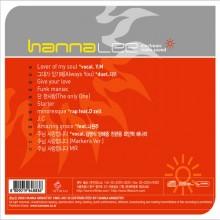 해나리 - J.C Maniac (Hanna Lee [Electronic Violin Sound]) (CD)