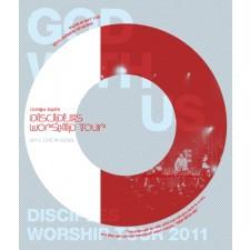 디사이플스 라이브 in 서울 - GOD with Us (CD+DVD)