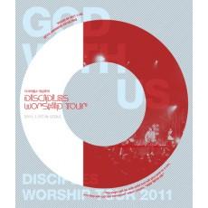 GOD WITH US 하나님이 우리와 함께 계시다 (CD+DVD)