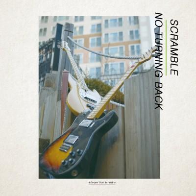 Scramble(스크램블) - No Turning Back (음원)