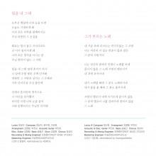 장상미 1집 - 절망 위에 선 십자가 (CD)