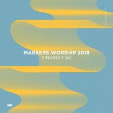 마커스워십2018 (Markers Worship 2018) SINGING I GO (CD)