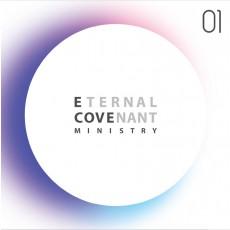 E-Cove Ministry (이커브미니스트리) 1집 - Eternal Covenant (정규)(음원)