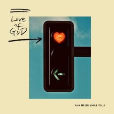 Rain Maker - 주님의 사랑 (싱글)(음원)