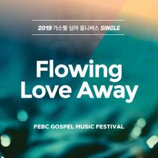 극동방송 2019 가스펠 싱어 - Flowing Love Away (싱글)(음원)