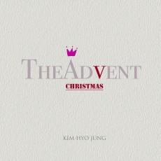 김효정 - The Advent [EP] (음원)
