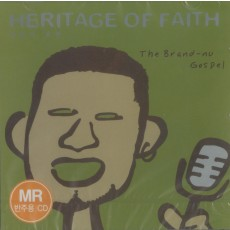 믿음의 유산 (Heritage of Faith) - The Brand Nu Gospel (MR)(CD)