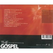 헤리티지 매스콰이어 - THE GOSPEL 1 (CD)