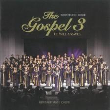 헤리티지 매스콰이어 - THE GOSPEL 3 (CD+DVD)