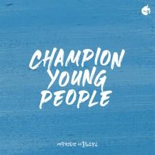 예수전도단 서울화요모임 - Champion Young People (싱글)(음원)