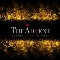 김효정 - The Advent_Red ver. [EP](음원)