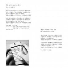 민호기 - 오래된 영원 찬송가 (CD)