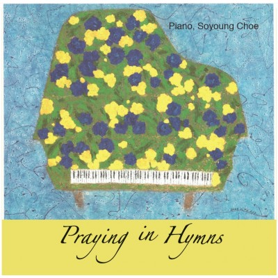 [이벤트]최소영 - Praying in Hymns (CD)