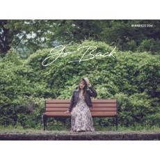 해나리 3집 - Go Back (CD)