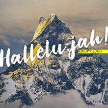 김효정 - Hallelu:jah! (2CD)