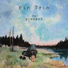 아인트리오 Ein Trio - The Present (CD)