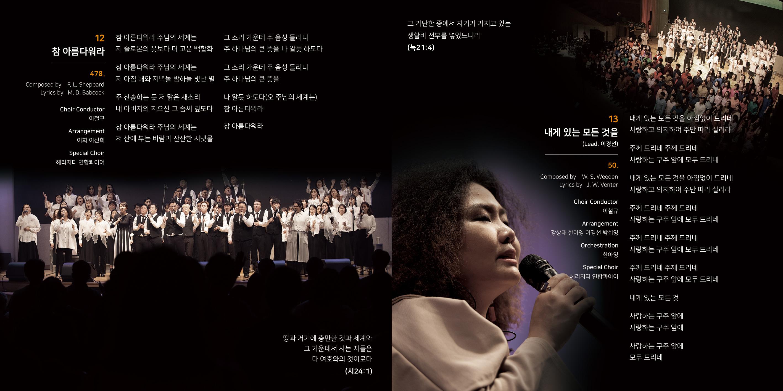 헤리티지 매스콰이어 - The Gospel 4 (CD)
